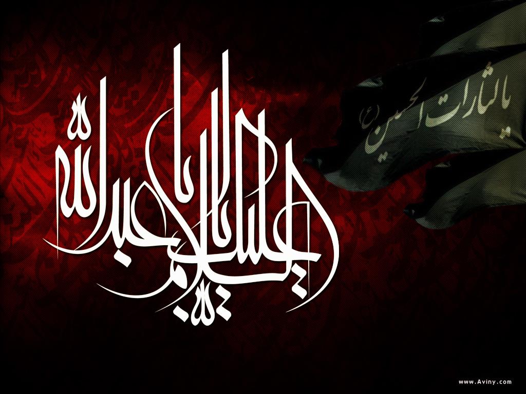 http://www.tohidfoundation.com/wp-content/uploads/2010/12/muharram_wallpaper.jpg