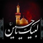 عزاداری سالار شهیدان (ع) محرم 2018