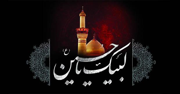 عزاداری سالار شهیدان (ع) محرم 2017