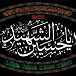 عزاداری سالار شهیدان (ع) محرم 2020