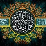 لینک ثبت نام و حضور آنلاین شب سوم قدر - ۵ می ۲۰۲۱